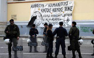Η ζωή στην Αθήνα του ΣΥΡΙΖΑ ξαναβρίσκει τη χαμένη γραφικότητα της...
