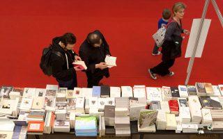 Βιβλία καινούργια και βιβλία παλαιότερα θα είναι για τέσσερις μέρες στη διάθεση του αναγνωστικού κοινού στη 12η Διεθνή Εκθεση Βιβλίου Θεσσαλονίκης.
