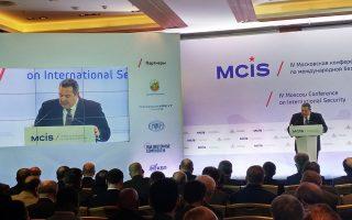 Ο υπουργός Εθνικής Άμυνας Πάνος Καμμένος μιλάει στη διεθνή διάσκεψη με θέμα «Διεθνής Ασφάλεια-προκλήσεις και προοπτικές» κατά την επίσημη επίσκεψή του στη Μόσχα.