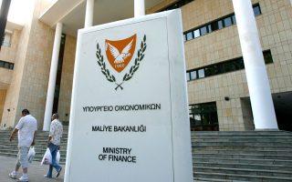 Η αναβάθμιση της πιστοληπτικής ικανότητας της Κύπρου από τους οίκους αξιολόγησης έχει δημιουργήσει θετικό κλίμα. Στη φωτογραφία, το υπουργείο Οικονομικών στη Λευκωσία.