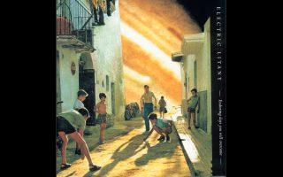 Η Inner Ear δίνει ιδιαίτερη προσοχή στα εξώφυλλα των άλμπουμ, τα οποία αναδεικνύονται και στις εκδόσεις βυνιλίου. Εδώ η τελευταία δουλειά των Electric Litany.