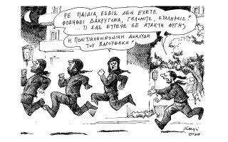 skitso-toy-andrea-petroylaki-30-04-150