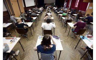 Οι επαγγελματικοί τίτλοι απονέμονται από παγκοσμίως αναγνωρισμένους φορείς και οι εξετάσεις διεξάγονται διεθνώς την ίδια μέρα.