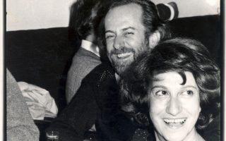 Ο Αλ. Ακριθάκης με τη σύζυγό του, Φώφη.