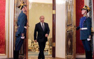 Ο Ελληνας πρωθυπουργός μετά την επίσκεψή του στη Μόσχα αναμένεται να προσκαλέσει τον κ. Πούτιν να επισκεφθεί επίσημα την Ελλάδα.