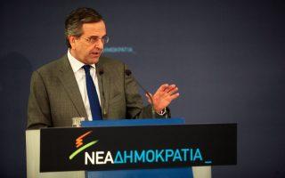Ο Αντ. Σαμαράς αναμένεται να μιλήσει σήμερα στην προσυνδιάσκεψη της Πάτρας, με αντικείμενο το μεταναστευτικό.