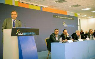Ο πρόεδρος της Ν.Δ. Αντώνης Σαμαράς εκτιμά ότι το προσεχές τρίμηνο οι εξελίξεις θα είναι με το μέρος του.