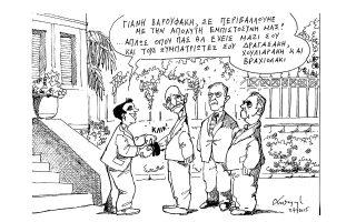 skitso-toy-andrea-petroylaki-28-04-150