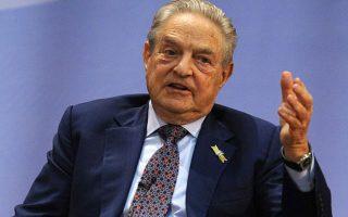 Το βράδυ της Μεγάλης Παρασκευής ο υπουργός Οικονομικών Γιάνης Βαρουφάκης είχε την ευκαιρία να συζητήσει τη διαπραγματευτική τακτική της ελληνικής κυβέρνησης με τον γνωστό γκουρού Τζορτζ Σόρος