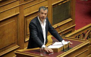 Ο κ. Στ. Θεοδωράκης άσκησε προσωπική κριτική στον υπουργό Δικαιοσύνης κ. Ν. Παρασκευόπουλο.