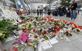 Η ενέργεια του συγκυβερνήτη της μοιραίας πτήσης της Germanwings, Αντρέας Λούμπιτς να πάρει μαζί του στον θάνατο 149 ανυποψίαστους ανθρώπους, μοιάζει ακατανόητη, και τα πλήρη κίνητρά του ίσως ποτέ να μην αποκαλυφθούν. Οπως και τα αίτια για την τραγωδία της πτήσης 370 των Μαλαισιανών Αερογραμμών. Ωστόσο, μία από τις πιθανές αιτίες εξαφάνισης του αεροσκάφους ήταν η αυτοκτονία του πιλότου.