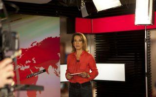 Η παρουσιάστρια του Mega Ολγα Τρέμη στο τρέιλερ του iTag.