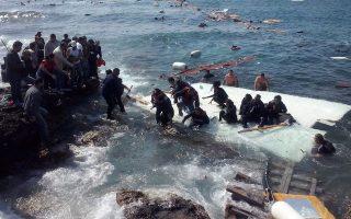 Ο Διεθνής Οργανισμός Μετανάστευσης υπολογίζει ότι μέχρι στιγμής, το 2015, έχουν υπάρξει 30 φορές περισσότεροι πνιγμοί σε σχέση με την ίδια περίοδο πέρυσι.