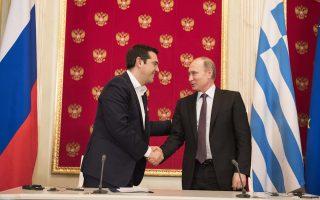 Το Κρεμλίνο, μεταξύ άλλων, επιβεβαίωσε και το ότι ο πρωθυπουργός Α. Τσίπρας θα είναι ο κεντρικός τιμώμενος ξένος ηγέτης στο ετήσιο Οικονομικό Φόρουμ της Αγίας Πετρούπολης.