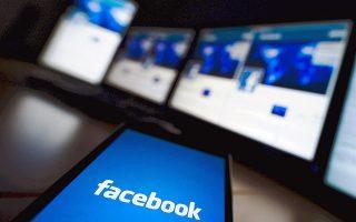 Η επιχείρηση πρέπει να συνειδητοποιήσει τον ρόλο της στο πλαίσιο της ηλεκτρονικής κοινωνικής δικτύωσης και να απαντά στο ερώτημα του μηνύματος που θέλει να μεταφέρει.