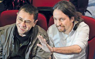 Ο Χουάν Κάρλος Μονεδέρο (αριστερά) αποχώρησε, τονίζοντας ότι το κόμμα Podemos «συνεχίζει να είναι το καλύτερο στην ισπανική πολιτική», ενώ συνέταξε δημόσια επιστολή στον Πάμπλο Ιγκλέσιας (δεξιά) με την οποία τον επαινεί.
