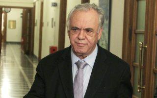 Ο αντιπρόεδρος της κυβέρνησης, Γ. Δραγασάκης, διατηρεί τον εποπτικό και συντονιστικό ρόλο στη διαπραγμάτευση.