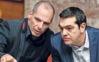 Μετά τις αντιδράσεις στο πρόσωπο του κ. Βαρουφάκη από τους Ευρωπαίους συναδέλφους του ο κ. Τσίπρας δημιούργησε ένα διαφορετικό διαπραγματευτικό σχήμα. Ετσι, ο κ. Βαρουφάκης ετέθη υπό περιορισμόν, τυπικά, ωστόσο, έχει την ευθύνη της διαπραγμάτευσης, με τον συντονισμό να ανατίθεται στον κ. Ευκλείδη Τσακαλώτο.