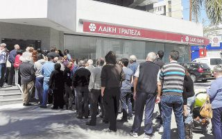 Η Κύπρος αποδέχθηκε, μη έχοντας άλλη εναλλακτική επιλογή, την πρόταση των υπουργών Οικονομικών της Ευρωζώνης για «κούρεμα» των κυπριακών καταθέσεων, ως αντάλλαγμα για παροχή οικονομικής βοήθειας ύψους 10 δισεκατομμυρίων ευρώ από τη γνωστή τρόικα, προκειμένου να αποφευχθεί η άτακτη χρεοκοπία.