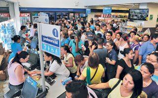 Ατελείωτες ουρές για την προμήθεια ειδών προσωπικής υγιεινής, στη Βενεζουέλα. Ανάλογη κατάσταση επικρατεί και στα φαρμακεία.