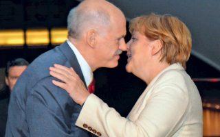Στην τρίτη επίσκεψη του Γ. Παπανδρέου στο Βερολίνο στα τέλη Σεπτεμβρίου 2011, η Αγκελα Μέρκελ δηλώνει ότι «θέλουμε μία ισχυρή Ελλάδα εντός της Ευρωζώνης».