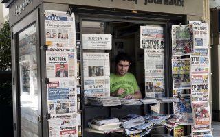 Οι περιορισμοί και τα προβλήματα της ελευθεροτυπίας στα ελληνικά ΜΜΕ είναι προσωρινή απόκλιση, υποστηρίζει ο υφ. Εξωτερικών των ΗΠΑ Ντάγκλας Φραντς.