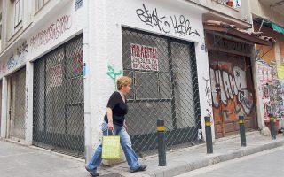 Σύμφωνα με στοιχεία της εταιρείας παροχής υπηρεσιών ακινήτων Savills Hellas, ο αριθμός κενών λιανεμπορικών μονάδων κάθε μεγέθους έχει φθάσει σε κορύφωση, με το κέντρο της Αθήνας να έχει χτυπηθεί περισσότερο από τις απεργιακές κινητοποιήσεις και τα κατά καιρούς επεισόδια.