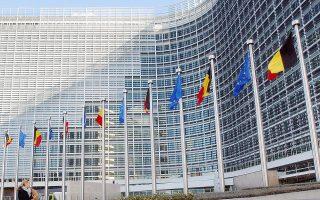 Για τη διασφάλιση της χρηματοπιστωτικής σταθερότητας και της ανάπτυξης στην Ευρωζώνη, η κομισιόν πρότεινε έναν χάρτη πορείας για την τραπεζική ένωση, για τα 19 κράτη-μέλη που ανήκουν σήμερα στην Ευρωζώνη και τις τράπεζές τους, στοιχείο που κάνει την «ενιαία αγορά» στον ευρωπαϊκό τραπεζικό τομέα αισθητά πιο αποτελεσματική.