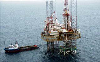 Tα κρατικά επενδυτικά κεφάλαια της Νορβηγίας χρηματοδοτούνται από τα έσοδα πώλησης πετρελαίου της χώρας.