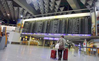 Παράγοντες της αγοράς κάνουν λόγο για προσπάθεια του ΤΑΙΠΕΔ ν' αποκαταστήσει τις σχέσεις με την κοινοπραξία της Fraport, ειδικά μετά τη δημοσιοποίηση όσων αναφέρονταν στις οικονομικές καταστάσεις της εταιρείας.
