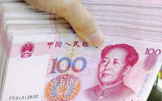 Η επαναξιολόγηση εκ μέρους του διεθνούς οργανισμού της ισοτιμίας του κινεζικού νομίσματος, η οποία θα δημοσιοποιηθεί επισήμως τους προσεχείς μήνες, έρχεται ως επιστέγασμα μετά τη χρόνια κριτική που ασκούσε το ΔΝΤ στην κινεζική κυβέρνηση.