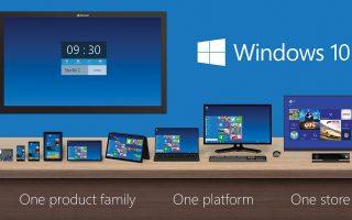 Η καινούργια πλατφόρμα της Microsoft προορίζεται για υπολογιστές, «ταμπλέτες», smartphone, την παιχνιδομηχανή Xbox, φθηνούς «υπολογιστές τσέπης».