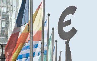 Η υπεράσπιση της Ευρώπης με βάση το ευρώ και όχι το ευ από πολιτικούς ή οικονομολόγους βαρήκοους στα ιδεώδη της συνεισφέρει στην περαιτέρω απομάγευσή της.