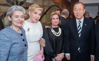 Aναμνηστική της 70ής Eπετείου UNESCO, με γ.γ. Hνωμένων Eθνών, Nοτιοκορεάτη κ. Μπαν Κι Μουν, οι Πρέσβεις Kαλής Θελήσεως, Δούκισσα Λουξεμβούργου Mαρία Tερέζα και κ. Mαριάννα Bαρδινογιάννη, η γεν. διευθύντρια κ. Irina Bokova.