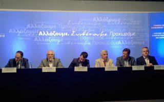 Ο Γραμματέας της ΚΟ ΝΔ Ιωάννης Πλακιωτάκης (Α), ο Φίλιππος Ταυρής (2Α), ο Γραμματέας  της ΠΕ Ανδρέας  Παπαμιμίκος (3Α), ο Αθανάσιος  Μπούρας, (3Δ), ο Μιλτιάδης Βαρβιτσιώτης (2Δ) και ο Γενικός Διευθυντής της Νέας Δημοκρατίας. Κώστας Τσιμάρας, στο πάνελ της  περιφερειακής συνδιάσκεψης Πελοποννήσου της ΝΔ, το Σάββατο 16 Μαΐου 2015, στο Πνευματικό Κέντρο της Τρίπολης.  ΑΠΕ- ΜΠΕ/ ΑΠΕ-ΜΠΕ /STR