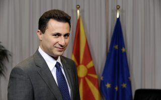Macedonia's Prime Minister Nikola Gruevski arrives for a meeting with European Union Foreign Policy Chief  Javier Solana prior to a European Council summit at the headquarters of the European Council on October 15, 2008  in Brussels.   AFP PHOTO / JOHN THYS