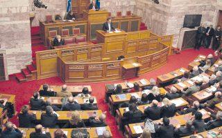 Υπό ένα εξαιρετικά φορτισμένο κλίμα διεξήχθη την Πέμπτη η κοινή συνεδρίαση της Πολιτικής Γραμματείας και του προεδρείου της Κοινοβουλευτικής Ομάδας του ΣΥΡΙΖΑ.