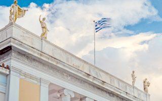 Το Αρχαιολογικό Μουσείο. Η σχέση των Ελλήνων με τα μουσεία μάλλον δεν είναι στενή, όπως φάνηκε σε ένα μικρό αλλά αντιπροσωπευτικό δείγμα έρευνας που παρουσιάστηκε στο 10ο Επιστημονικό Συμπόσιο του Πανεπιστημίου Αθηνών (Τομέας Αρχαιολογίας και Ιστορίας της Τέχνης). Η εν λόγω έρευνα έρχεται να καλύψει ένα κενό, καθώς τέτοιου είδους ποσοτικά στοιχεία στην Ελλάδα δεν διαθέτουμε.