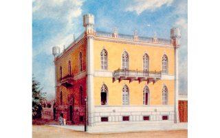 Πατησίων και Χαλκοκονδύλη. Οικία Σαριπόλου (περ. 1867-1956).