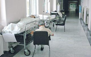 Το πρόβλημα με την εμφάνιση των ράντζων επιστρέφει ξανά, μετά δύο χρόνια, πιο έντονο στα νοσοκομεία.