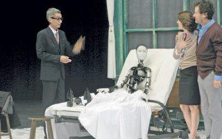 Το κοινό της ιαπωνικής Γιοκοχάμα και της γαλλικής Ρουέν ήρθαν αντιμέτωπα με μια «τεχνολογική» εκδοχή της «Μεταμόρφωσης», αφού τον ρόλο του μεταμορφωμένου σε τεράστιο σκαθάρι Γκρέγκορ Σάμσα αναλαμβάνει επί σκηνής ένα ανδροειδές, δηλαδή ένα ρομπότ με ανθρώπινη μορφή.