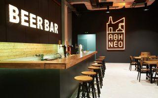 Υψηλή αισθητική και λειτουργικότητα στον χώρο του beer bar στο «Αθηνέο» της Αθηναϊκής Ζυθοποιίας στη λεωφόρο Κηφισού. Η εταιρεία επικοινωνίας Newton έδωσε την ταυτότητα του σχεδιασμού σε αυτόν τον νέο χώρο.