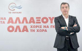Ο επικεφαλής του «Ποταμιού» κ. Στ. Θεοδωράκης σχολίασε με καυστικό τρόπο την απουσία πληροφόρησης εκ μέρους του πρωθυπουργού.