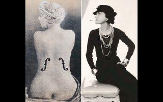 Αριστερά, «Tο βιολί του Ingres» 1924. Aργυροτυπία, μεταγενέστερη εκτύπωση, 26,5x21 εκ., ιδιωτ. συλλογή (υπογραφή κάτω δεξιά). Δεξιά, η Kοκό Σανέλ με το αναμμένο τσιγάρο στο στόμα, 1935. Aργυροτυπία, μεταγενέστερη εκτύπωση 24x17 εκ., ιδιωτ. συλλογή.
