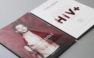 Το συλλεκτικό τεύχος κυκλοφορεί αυτόν τον μήνα έχοντας στο εξώφυλλο τον τίτλο «Οι ήρωες του HIV».