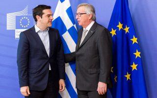 O πρωθυπουργός Αλ. Τσίπρας φέρεται να δεσμεύθηκε την περασμένη Πέμπτη ότι η Αθήνα θα καταθέσει ολοκληρωμένη πρόταση με στόχο την επίτευξη συμφωνίας με τους Ευρωπαίους εταίρους (στη φωτ. με τον πρόεδρο της Κομισιόν Ζ.-Κ. Γιουνκέρ).