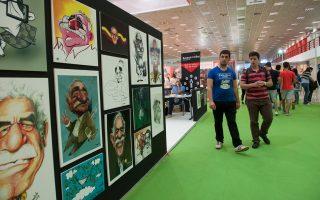 Η έκθεση με τα σκίτσα του Γκαμπριέλ Γκαρσία Μάρκες κέρδισε το ενδιαφέρον του κοινού.