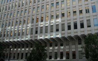 Η Παγκόσμια Τράπεζα προβλέπει για την Ευρωζώνη ανάπτυξη 1,5% εφέτος και 1,8% το 2016. Στη φωτογραφία τα κεντρικά γραφεία του οργανισμού στην Ουάσιγκτον.