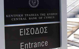 Σύμφωνα με πληροφορίες, η Λευκωσία θέλει στο επικαιροποιημένο μνημόνιο της Κύπρου να αποφύγει τα προαπαιτούμενα για την καταβολή της δόσης.