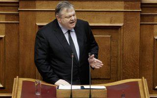enimerosi-apo-tsipra-thelei-o-ey-venizelos0
